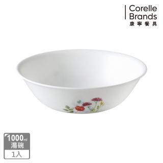 【美國康寧 CORELLE】花漾彩繪拉麵碗1000ml(432)