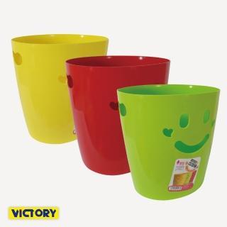 【VICTORY】微笑收納垃圾桶