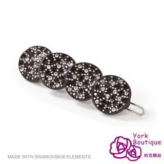 【約克精品】黑鑽浪漫施華洛元素晶鑽(手工髮夾 髮飾)