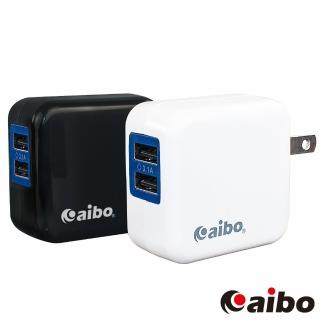 【aibo】AC200 2埠 AC轉USB快充充電器(3100mA)