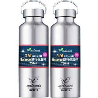 【AWANA】日式輕巧 仕女/兒童 200ml不鏽鋼保溫杯x3入組(隨機出貨)