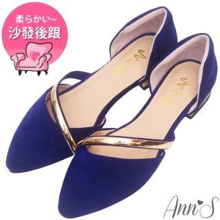 【Ann'S】名媛氣質-金色斜帶側空尖頭鞋(寶藍)