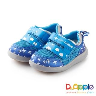【Dr. Apple 機能童鞋】飛機翱翔天際 酷炫休閒童鞋(水藍)