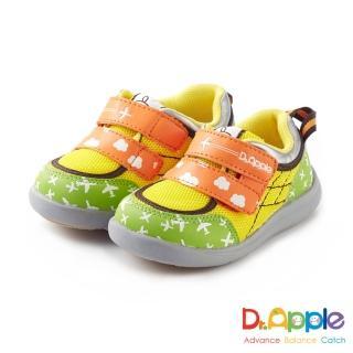【Dr. Apple 機能童鞋】飛機翱翔天際 酷炫休閒童鞋(黃)