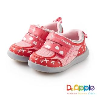 【Dr. Apple 機能童鞋】飛機翱翔天際 酷炫休閒童鞋(粉)