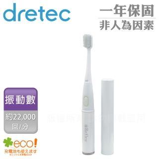 【DRETEC】Refleu 音波式電動牙刷(白*TB-305WT)
