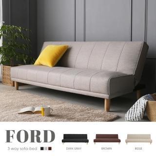 【H&D】FORD日式簡約布質沙發床(三色)