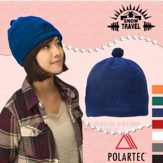 【SNOW TRAVEL】POLARTEC 輕量透氣刷毛保暖帽.輕便防風帽.遮耳帽(AR-13 子夜藍)