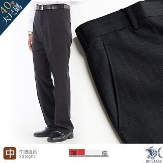 【NST Jeans】391-6912 極簡黑 條紋 斜口袋西裝褲(中腰)