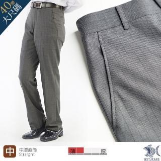 【NST Jeans】391-6913 雅痞灰條紋 斜口袋西裝褲(中腰)