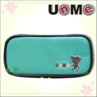 【UnMe】素系側風筆袋(藍綠色)