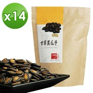 【十翼饌】甘草黑瓜子(130g x14包)