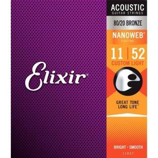 【Elixir】EXXF-11027 民謠吉他套弦 11-52