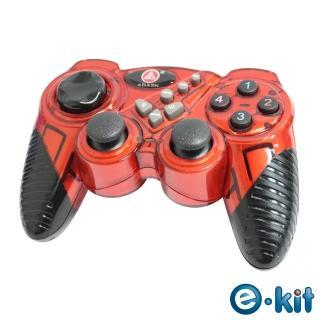 【逸奇e-Kit】USB紅寶石雙震動搖桿(UPG-SZ706-R)