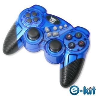 【逸奇e-Kit】USB湛藍雙震動搖桿(UPG-SZ706-BU)