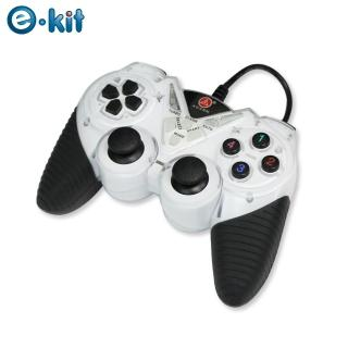 【逸奇e-Kit】USB雪白雙震動搖桿(UPG-SZ706-W)