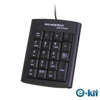【逸奇e-Kit】超薄19鍵 USB 商用數字鍵盤(NK-018-H 黑色款)