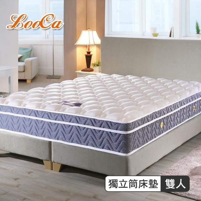 【LooCa】國際護背型三線天絲獨立筒床(雙人5尺)