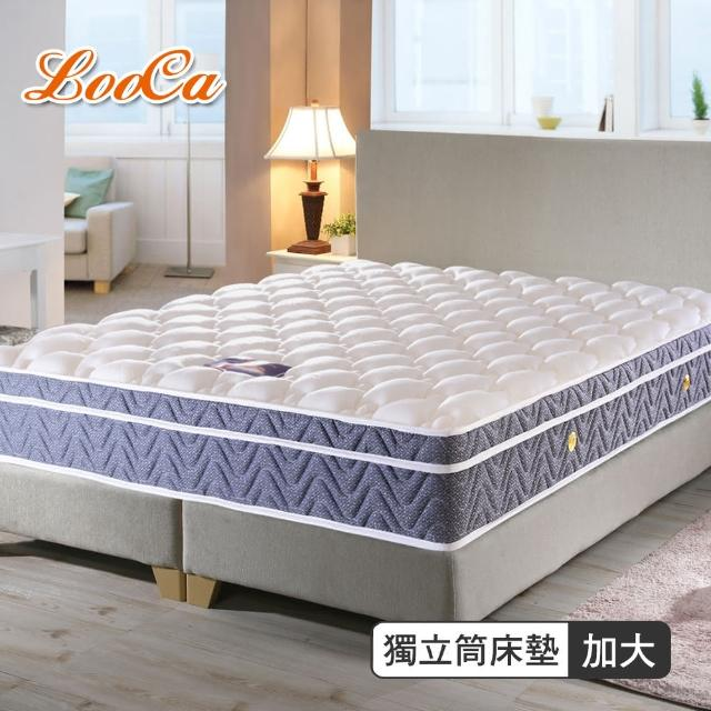 【LooCa】國際護背型三線天絲獨立筒床(加大6尺)