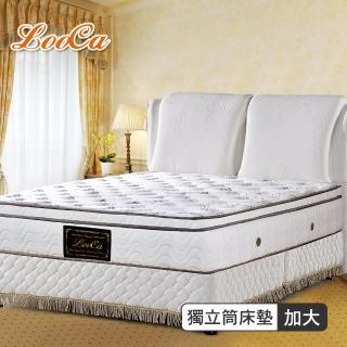 【LooCa】LooCa厚乳膠天絲三線獨立筒床(加大6尺)
