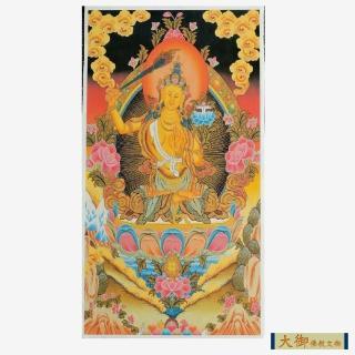 【大御佛教文物】五行文殊藏傳唐卡(未裱框  F10)