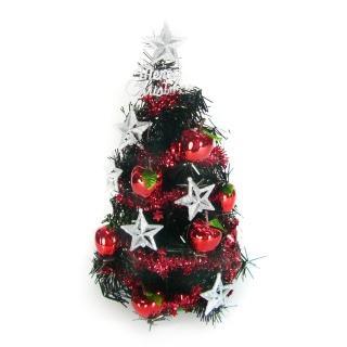 【聖誕樹】台灣製迷你1呎/1尺30cm(銀星紅果裝飾黑色聖誕樹)