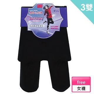 【Roberta di Camerino 諾貝達】優質毛絨裏刷毛褲襪-3雙(義大利名設計師品牌)