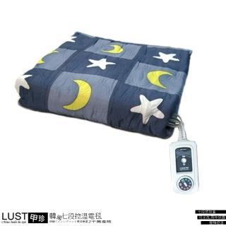 【LUST生活寢具】韓國恆溫型 專業電熱毯 七段式微調電毯.保固兩年 單人/雙人 /電暖/保暖(隨機)