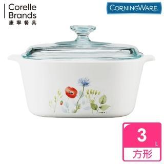 【美國康寧 Corningware】3L方型康寧鍋-花漾彩繪
