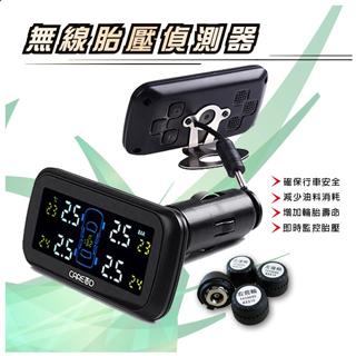 【CAREUD 凱佑】U903C 胎壓監測器 TPMS 無線胎壓偵測系統(限時贈三孔擴充座)
