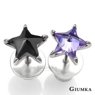 【GIUMKA個性潮男】夜空恆星德國精鋼鋯石栓扣式耳環 個性潮男款 單邊單個價格 MF00511(任選一款)