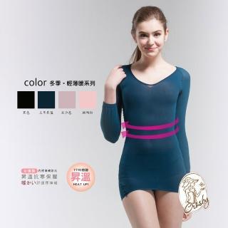 【Crosby 克勞絲緹】薄款遠紅外線美體衣(145416深藍色 FREE)