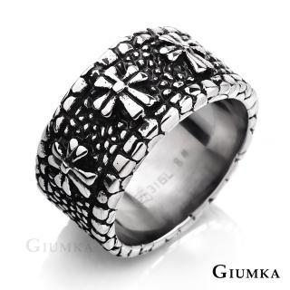 【GIUMKA個性潮男】闇夜使者戒指 德國精鋼 個性潮男款  MR4074(銀色)