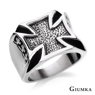 【GIUMKA個性潮男】守護使者戒指 德國精鋼 個性潮男款  MR4075(銀色)