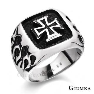 【GIUMKA個性潮男】黑暗使者戒指 德國精鋼 個性潮男款  MR4076(銀色)