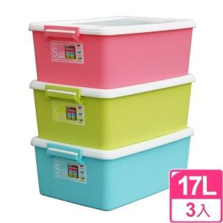 【豐彩】17L便利整理箱(三入)