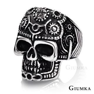 【GIUMKA個性潮男】機械骷髏頭戒指 德國精鋼 個性潮男款  MR4080(銀色)