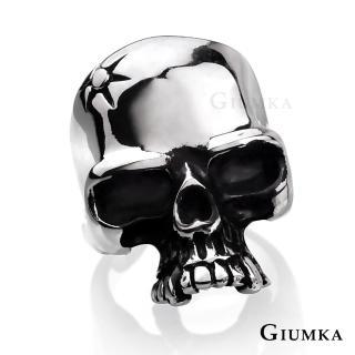 【GIUMKA個性潮男】星芒骷髏頭戒指 德國精鋼 個性潮男款  MR4081(銀色)