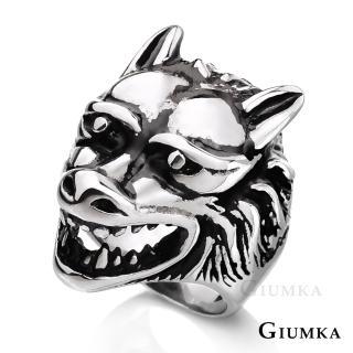【GIUMKA個性潮男】狼人戒指 德國精鋼 個性潮男款  MR4083(銀色)