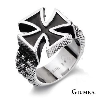 【GIUMKA個性潮男】黑暗守護者戒指 德國精鋼 個性潮男款  MR4078(銀色)