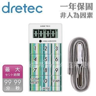【DRETEC】炫彩計算型計時器(藍-T-148BL)