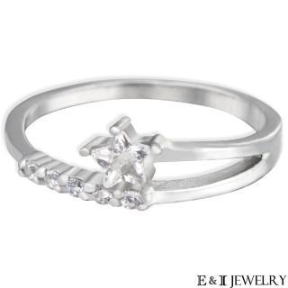 【E&I】-愛的星空- 316L白鋼星星造型戒指