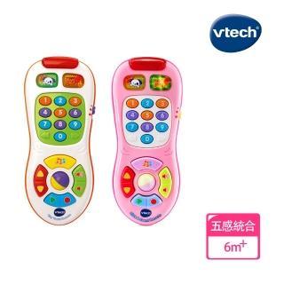 【Vtech】寶貝搖控器(新春玩具節)