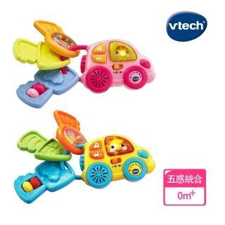 【Vtech】聲光鑰匙小車(聖誕禮物首選)