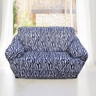 【格藍傢飾】斑馬紋彈性沙發便利套(2人座)