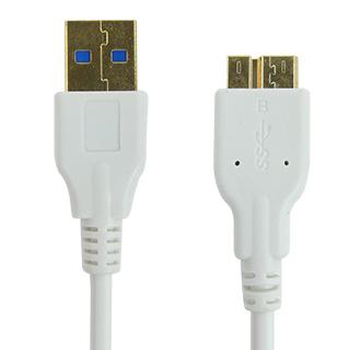 三星 Note3 S5 Micro USB 3.0傳輸線 充電線(加長款200公分)