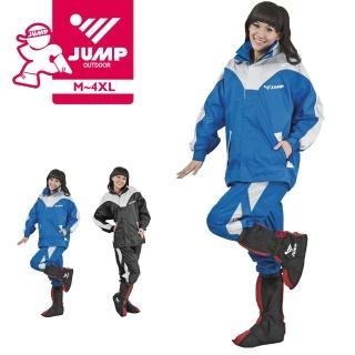 【JUMP】俏麗輕柔套裝休閒風雨衣(M-4XL)