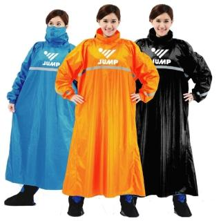 【JUMP】後反穿式雨衣(亮橘/寶藍/黑色 5XL)