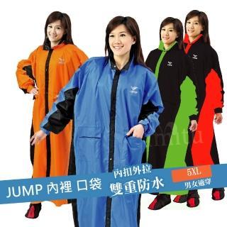 【JUMP】新帥前開連身休閒風雨衣(5XL)