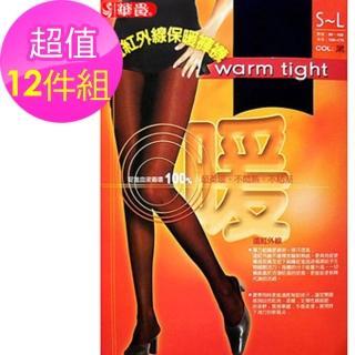 【華貴】遠紅外線保暖褲襪-12雙(MIT 2色)